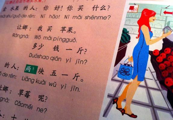 Zhou Youguang, l'inventeur du pinyin