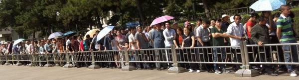 La démographie chinoise en 2100