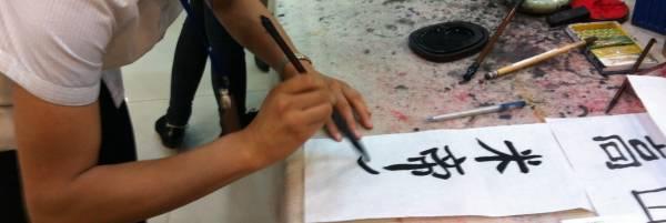 Les intellectuels mécontents de la langue chinoise à la fin du XIXe siècle