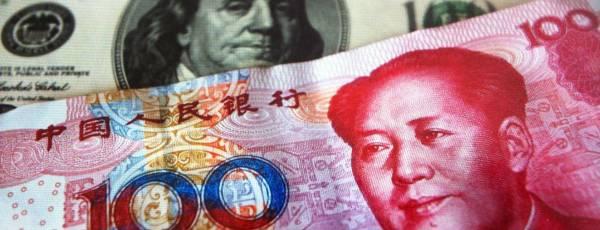 Le yuan devient une des cinq monnaies du FMI