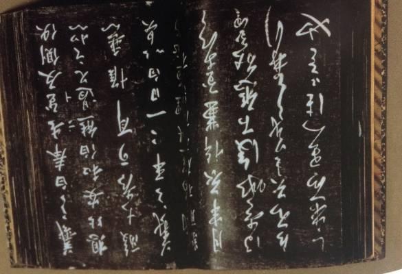 Wang Xizhi, prince des calligraphes...