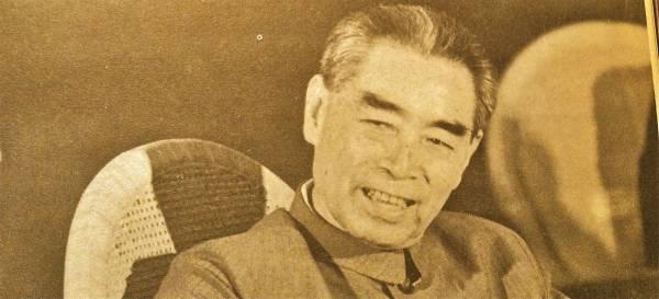 Zhou Enlai : un homme complexe bourré de remords