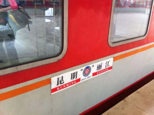 Des trains qui partent à l'heure...