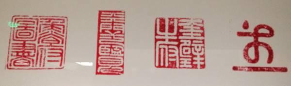 Les sceaux des lettrés
