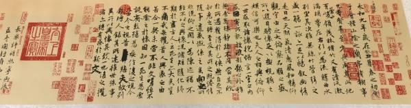Shaoxing célèbre son héros, l'écrivain Lu Xun