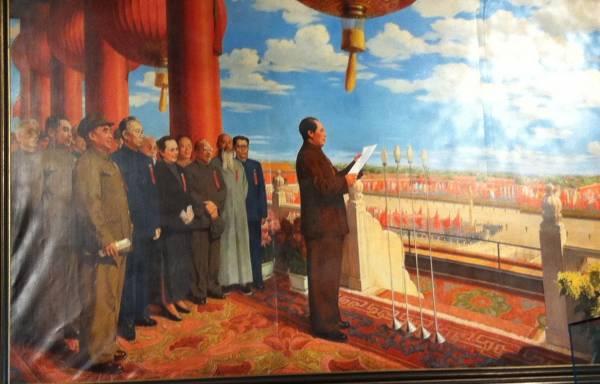 Le chinois, le développement et le Parti communiste dans les années 1930
